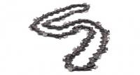 Řetěz Husqvarna .325; 1,3; 72 článků, 45cm